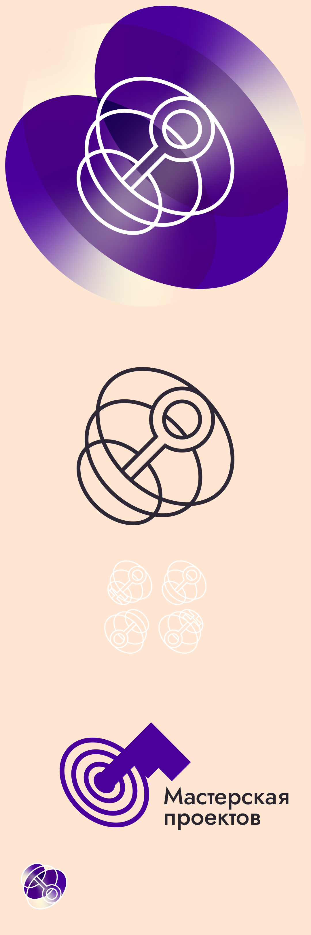 Разработка логотипа строительно-мебельного проекта (см. опис фото f_5836071294c14626.jpg
