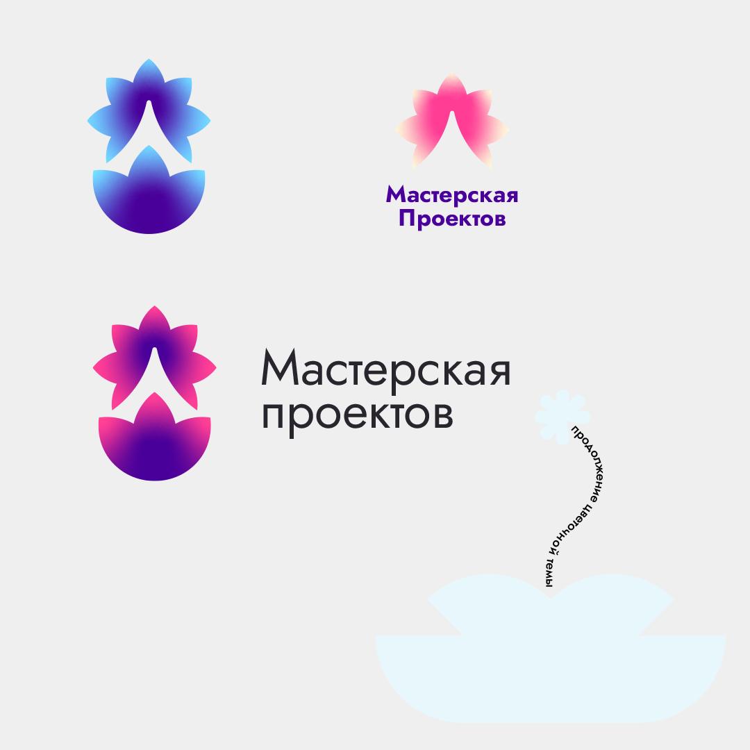 Разработка логотипа строительно-мебельного проекта (см. опис фото f_754607129358e1c7.jpg