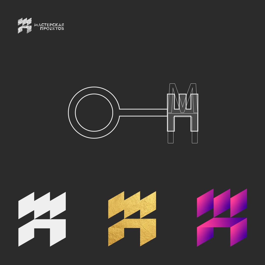 Разработка логотипа строительно-мебельного проекта (см. опис фото f_797606d5ea432581.jpg