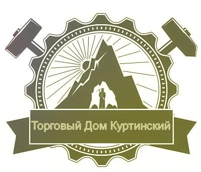 Логотип для камнедобывающей компании фото f_3375b9a47da9165c.jpg