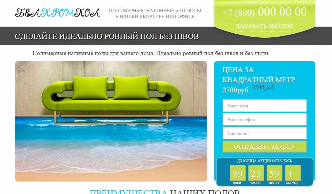 Конкурс: Редизайн главной страницы фото f_117551a9dfca7ef4.jpg