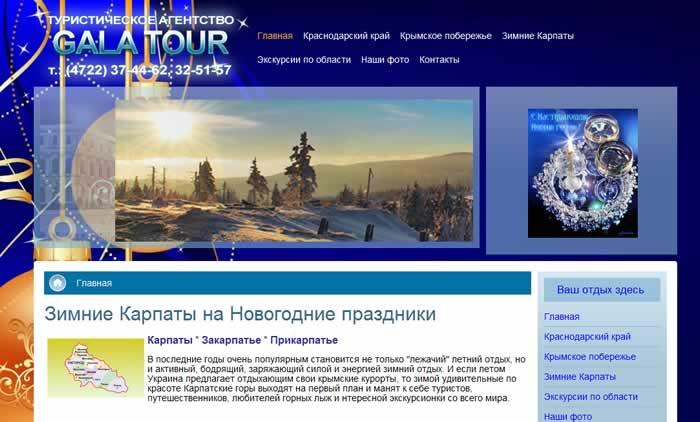 Конкурс: Редизайн главной страницы фото f_438551a9e3665fbc.jpg
