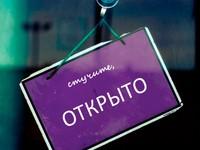 """Удобный интернет-магазин """"под ключ"""""""