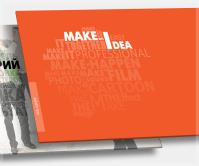 Презентация Make
