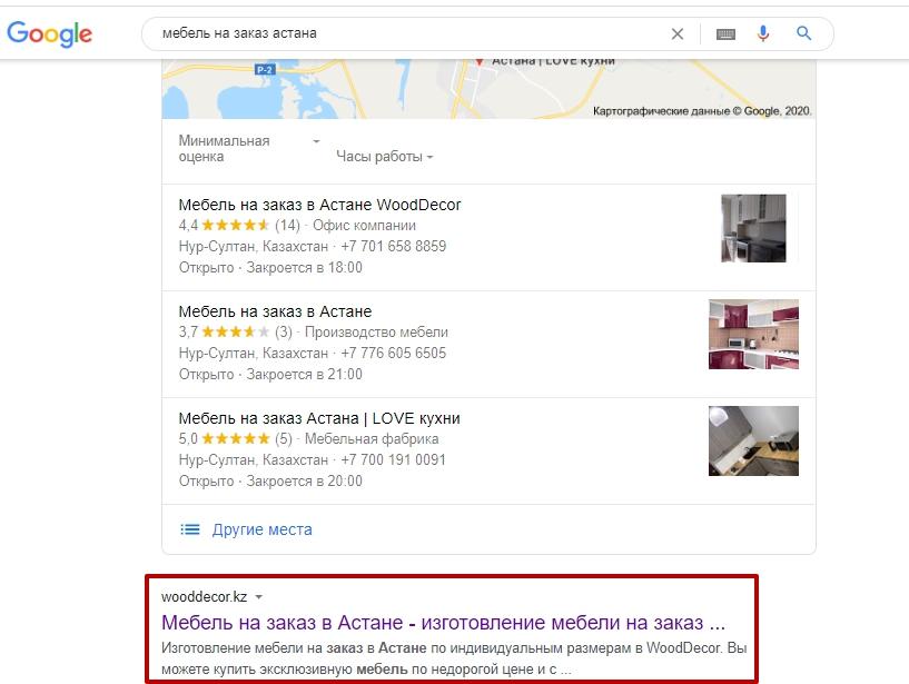 Мебель на заказ Астана