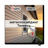 arsprom.ru