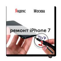 myapple-service.ru