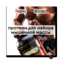 hsn-sport.ru