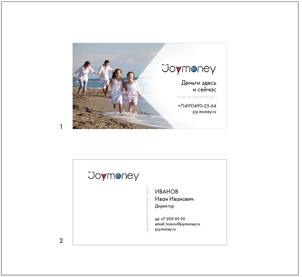 Разработать дизайн визиток фото f_1855ad60a8158193.png