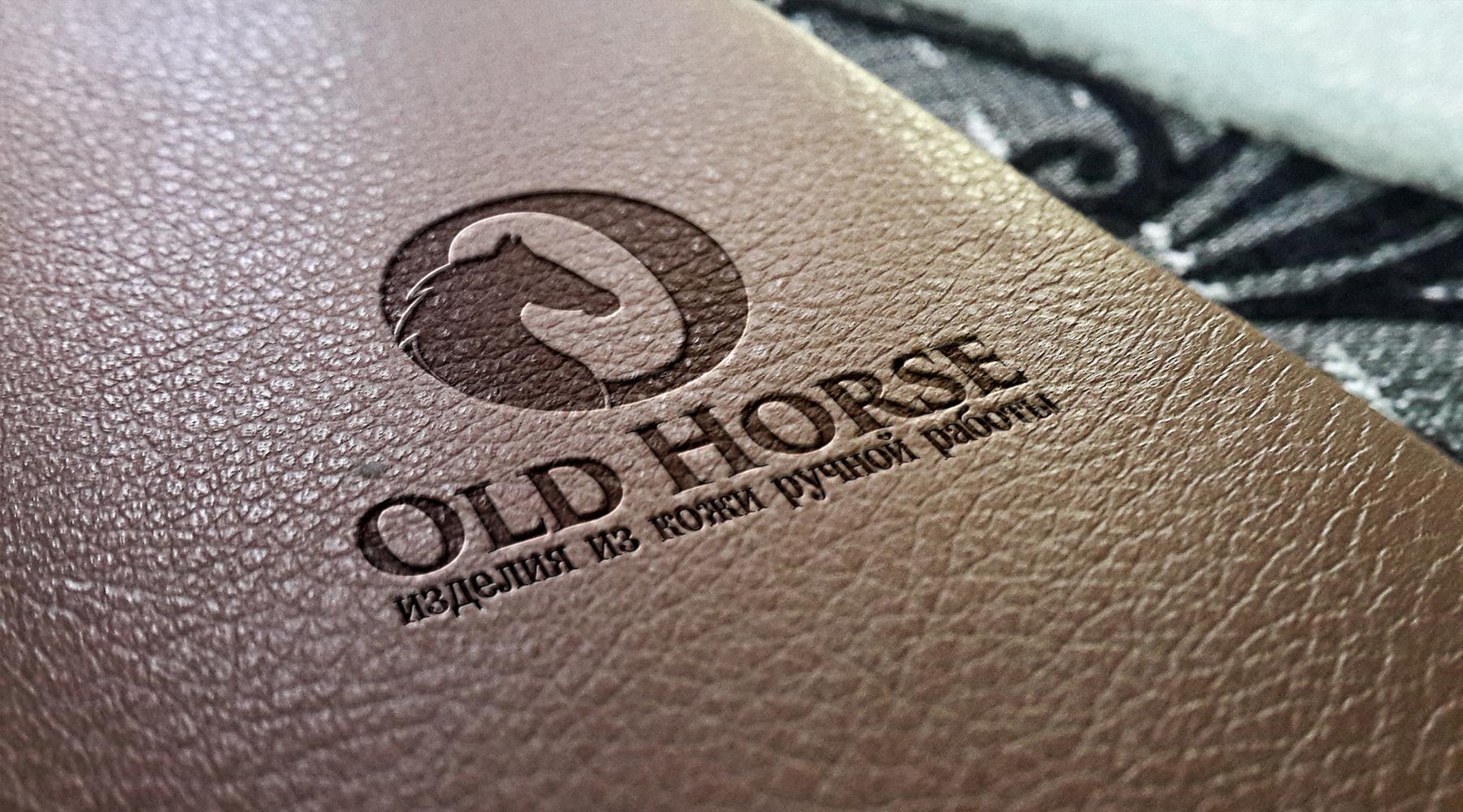 Лого Old Horse