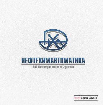 Редизайн логотипа для ООО ПО Нефтехимавтоматика