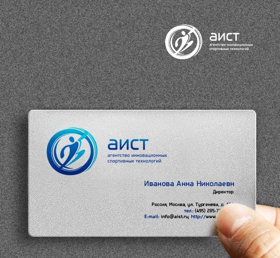 Лого и фирменный стиль (бланк, визитка) фото f_69151865ac8696a0.jpg
