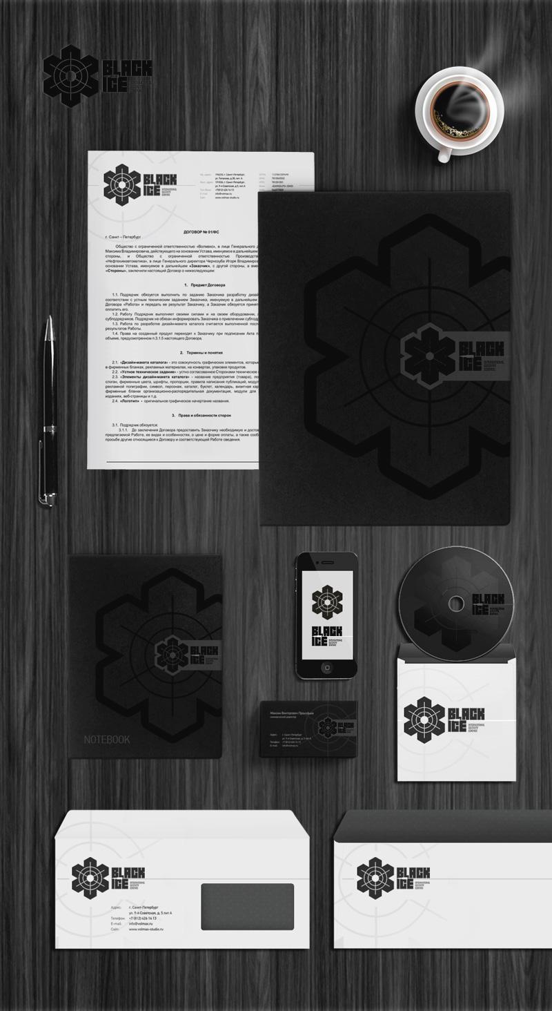"""Логотип + Фирменный стиль для компании """"BLACK ICE"""" фото f_7385718b695e4511.jpg"""