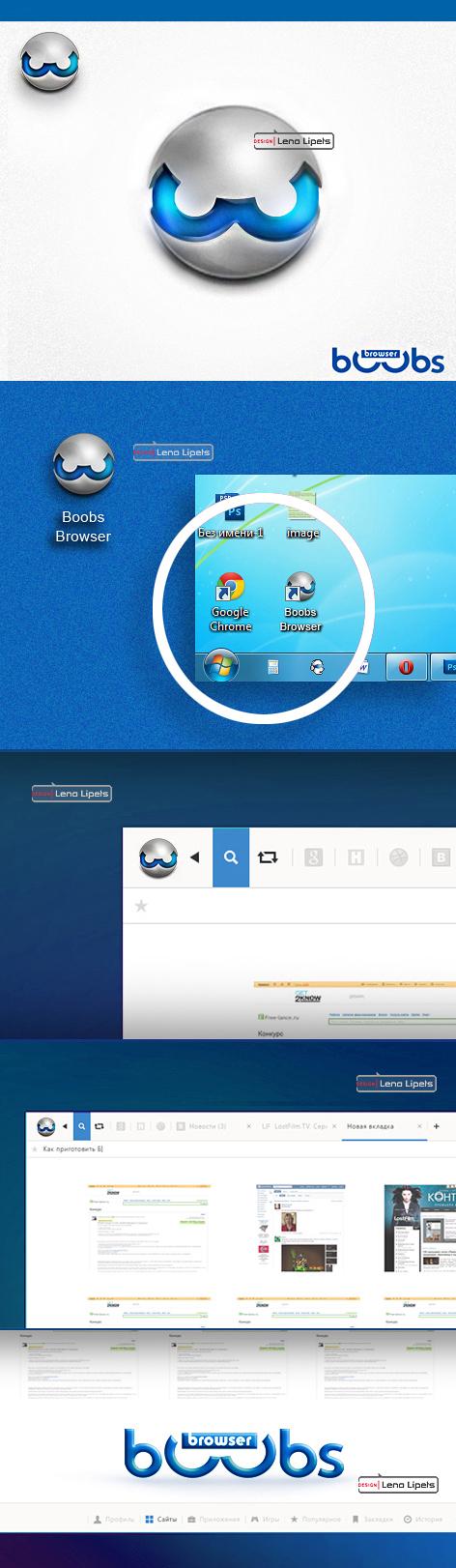 Вариант логотипа (конкурс): Boobs Browser