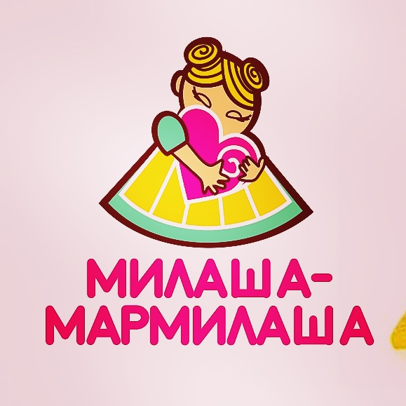 """Логотип для товарного знака """"Милаша-Мармилаша"""" фото f_48058836fc68e5bc.jpg"""