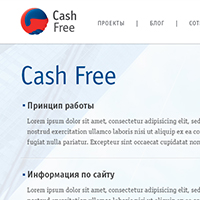 Cash free