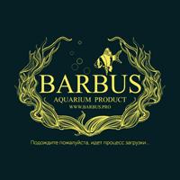 Barbus Pro