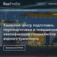 Rus Profile