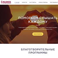 Благотворительный Фонд Аурика