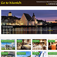 Go 2 munich