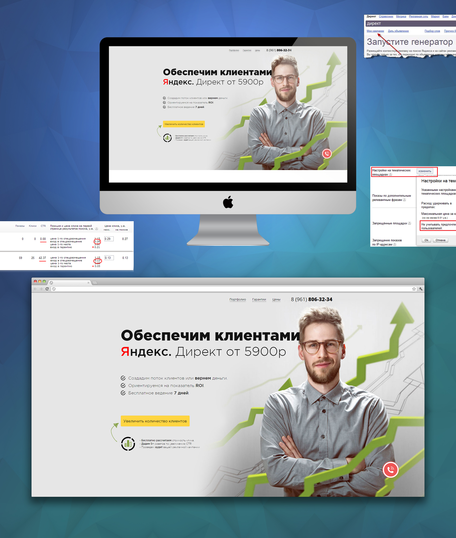 http://komilab.ru