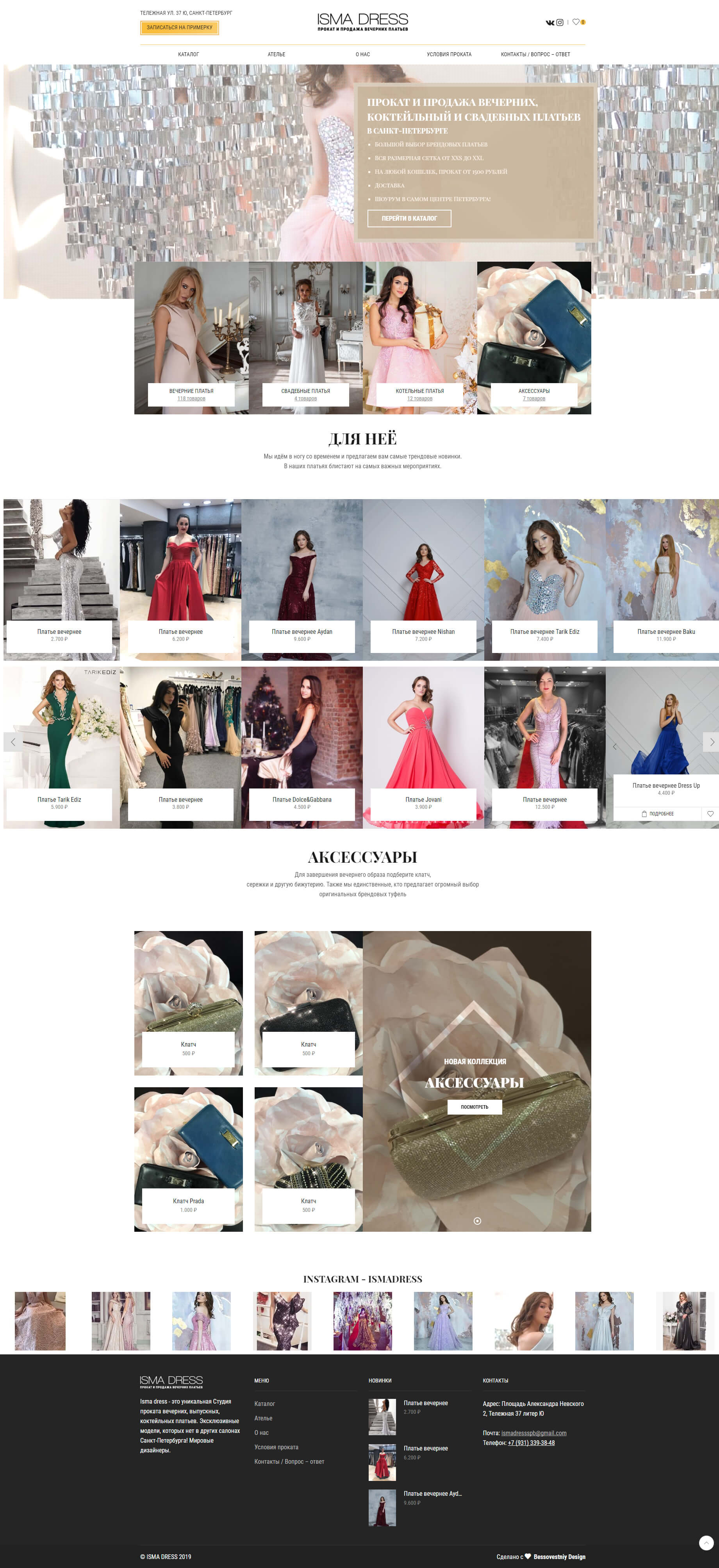 ISMA DRESS