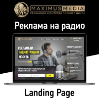 Radio MaximusMedia