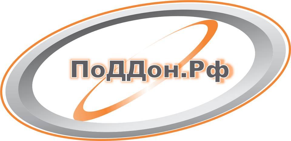 Необходимо создать логотип фото f_696527e60b748424.jpg