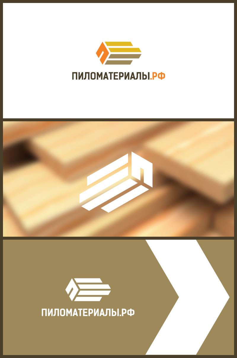 """Создание логотипа и фирменного стиля """"Пиломатериалы.РФ"""" фото f_144530513f0243d4.png"""