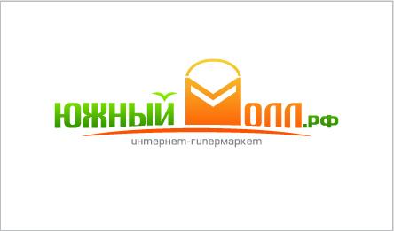 Разработка логотипа фото f_4db838beb47a4.jpg