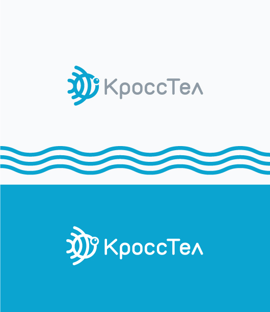 Логотип для компании оператора связи фото f_4ee3731c387ae.jpg