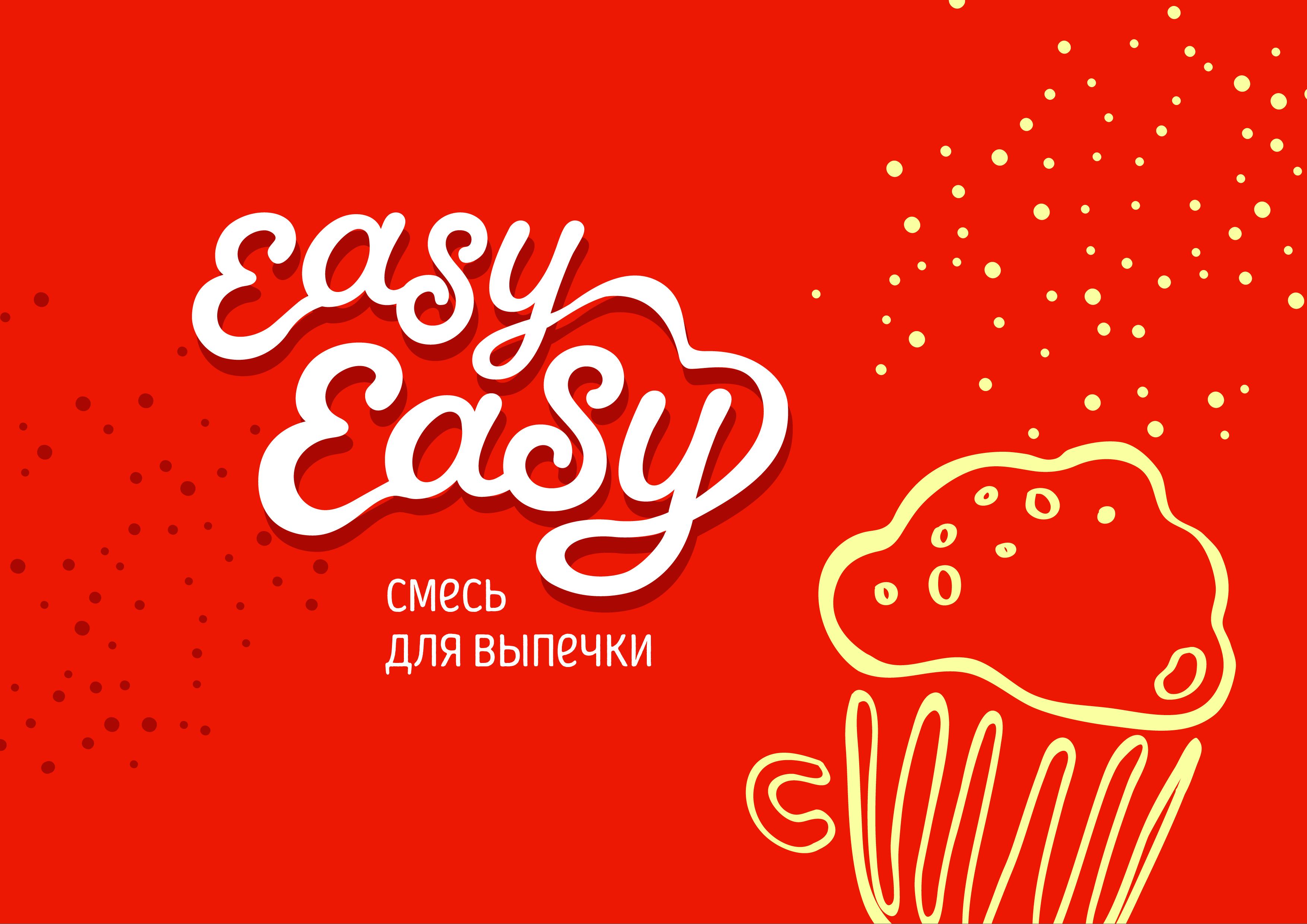 Easy easy / Смесь для выпечки