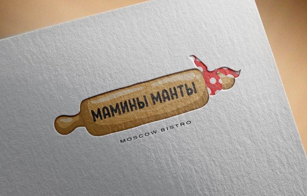 Мамины манты / Кафе