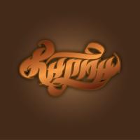 Karma (hip-hop logotype)