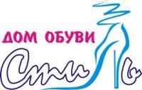"""...Работа фрилансера Грецкая Алёна Belka greckaya Магазин обуви  """"Стиль """""""