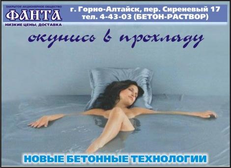 sm_f_4947f5a26d16e.jpg