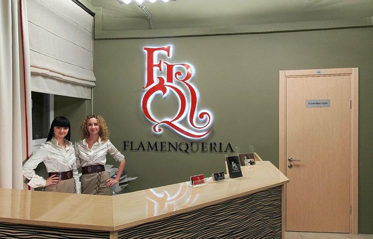 Школа фламенко Flamebqueria