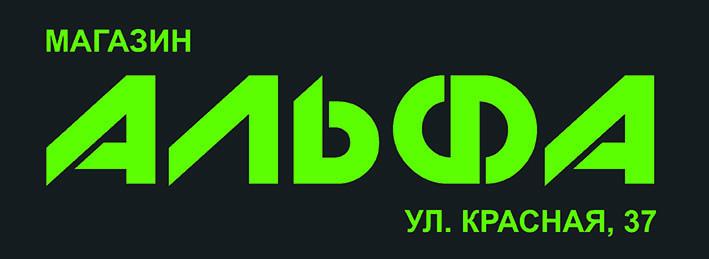 Наружная реклама - Композит - Альфа