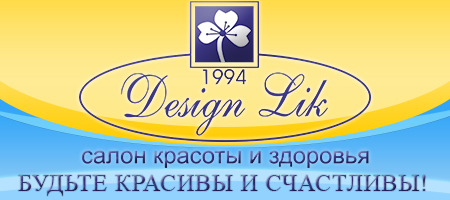 Баннер Design Lik