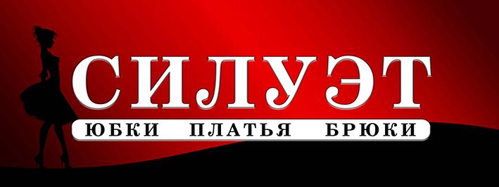 Наружная реклама - Композит - Силуэт