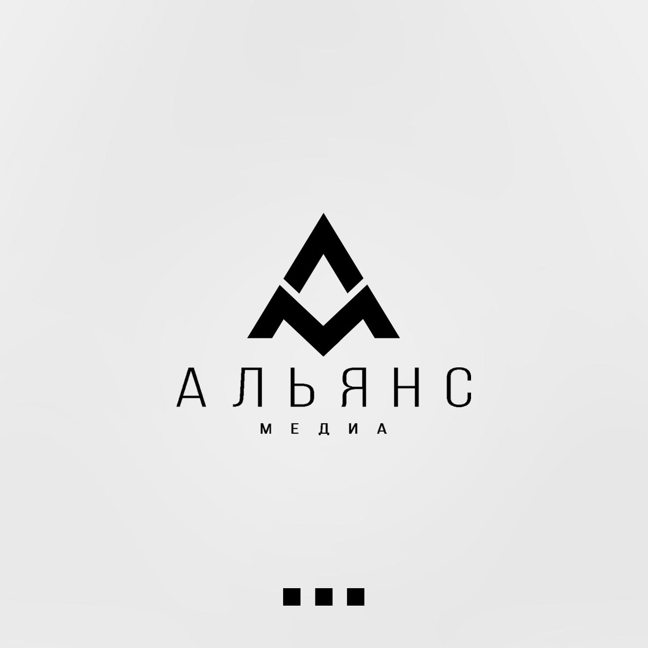 Создать логотип для компании фото f_0435ab29655b24e2.jpg