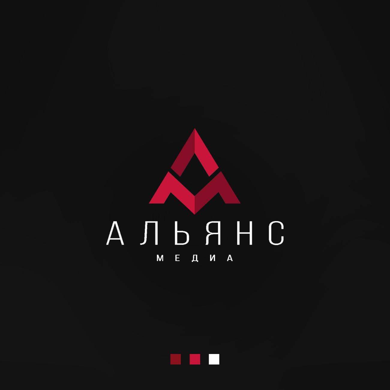 Создать логотип для компании фото f_8885ab29652d724b.jpg