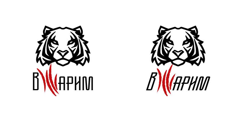 Требуется, разработка логотипа для крафт-кафе «ВЖАРИМ». фото f_8546009c6d474cde.jpg