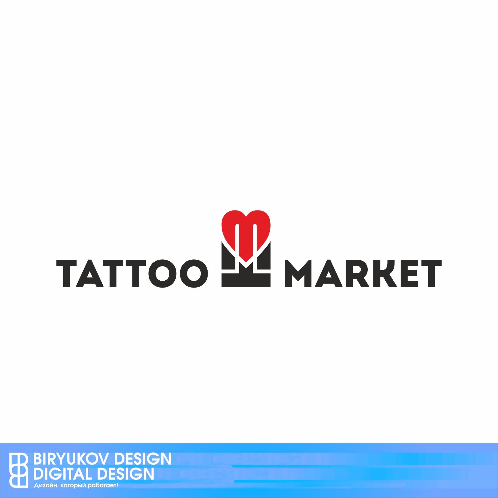 Редизайн логотипа магазина тату оборудования TattooMarket.ru фото f_1035c3a4bbe1ec8d.jpg