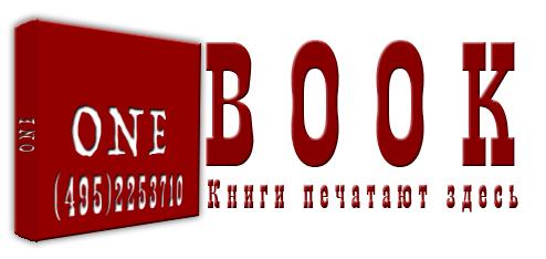 Логотип для цифровой книжной типографии. фото f_4cbd9b4497ba6.jpg