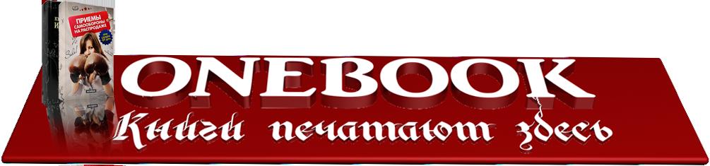 Логотип для цифровой книжной типографии. фото f_4cbdb055708d7.png