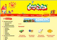 Каляка-Маляка