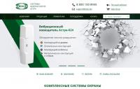 TEKO. Сайт на Битриксе