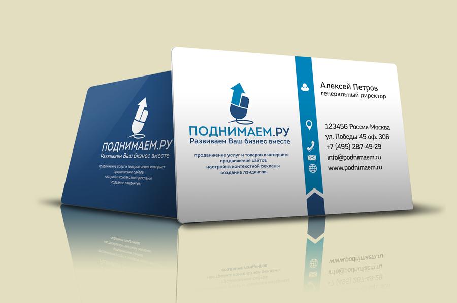 Разработать логотип + визитку + логотип для печати ООО +++ фото f_075554619dd0beba.png