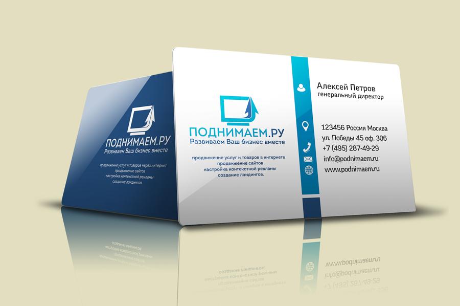 Разработать логотип + визитку + логотип для печати ООО +++ фото f_3615546113d7f803.png